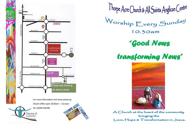Sermon Series graphic